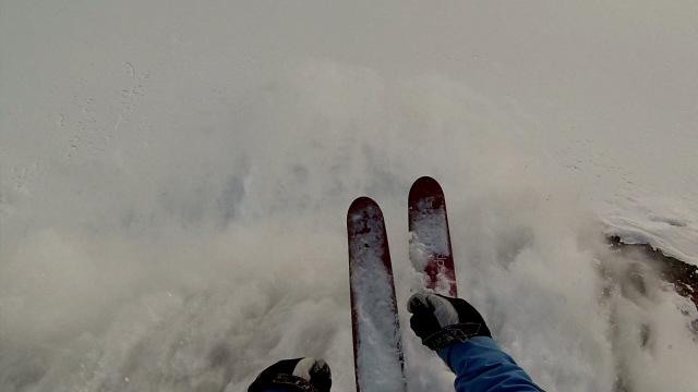 GoPro Sceenshot1
